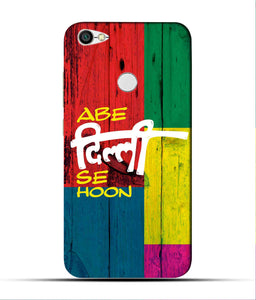 """Abe Delhi See Hoon"" Printed Matt Finish Mobile Case for Redmi Y1"