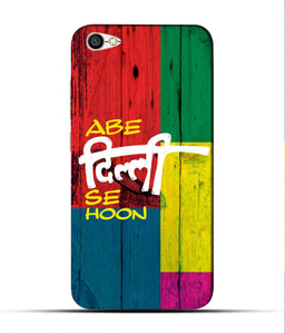"""Abe Delhi See Hoon"" Printed Matt Finish Mobile Case for Redmi Y1 Lite"