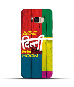 """Abe Delhi See Hoon"" Printed Matt Finish Mobile Case for Samsung S8"