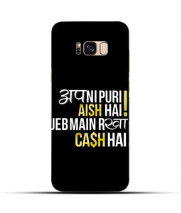 """Apni Puri Aish Hain, Jeb Me Rakha Cash Hain"" Printed Matt Finish Mobile Case for Samsung S8"