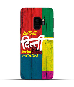 """Abe Delhi See Hoon"" Printed Matt Finish Mobile Case for Samsung S9"