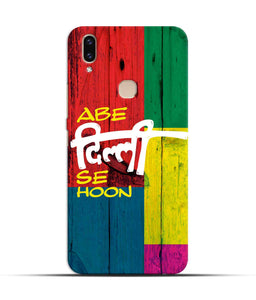 """Abe Delhi See Hoon"" Printed Matt Finish Mobile Case for Vivo V9"