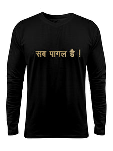 """Pagal "" Printed Pure Cotton Full Sleeve t-shirt (Color options Available)"