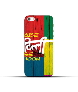 """Abe Delhi See Hoon"" Printed Matt Finish Mobile Case for Iphone 5"