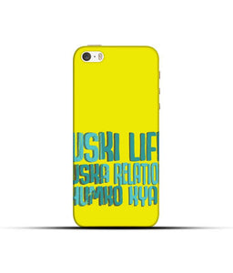 """Uski Life Uska Relation Humko Kya?""Printed Matt Finish Mobile Case for Iphone 5"