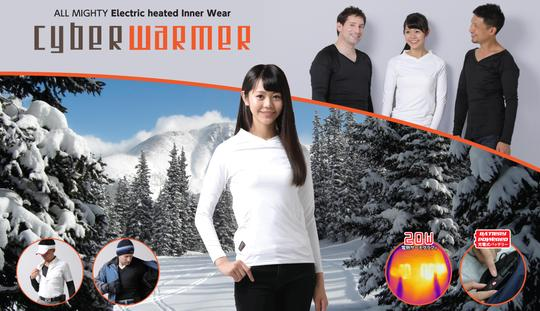 "NEW ""CyberWarmer"" Heated V-Neck Base Layer!"