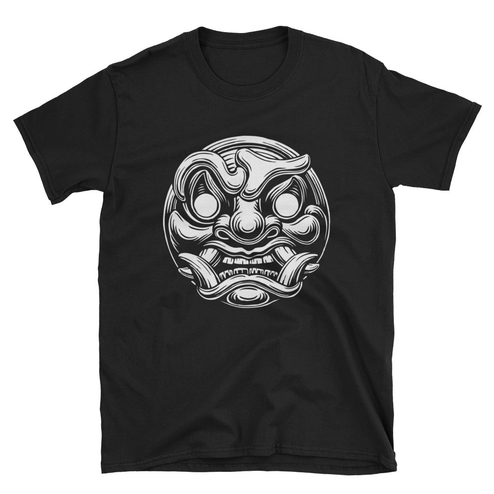 FU Short-Sleeve Unisex T-Shirt
