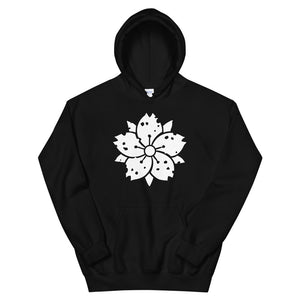 Sakura Hooded Sweatshirt