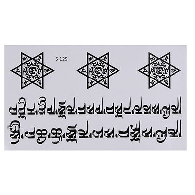 Image of 10 Sheet Text Pattern Design Temporary Tattoo