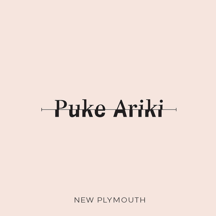 Natural Deodorant NZ made buy from Puke Ariki Museum Store New Plymouth Taranaki NZ | Award winning EverKind organic deodorant | Best in class for Men and Women