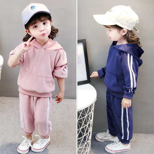 Stylish Spring Kids Sport Suits