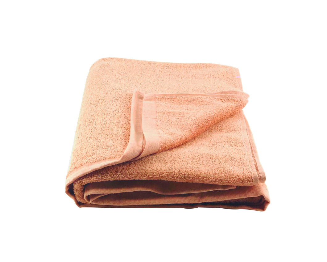 Coffee Cawod Bath Towel