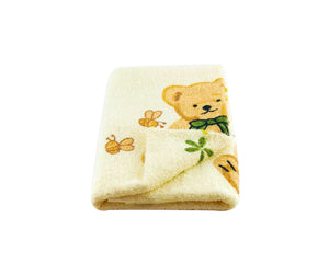 Enfant Kids Towel