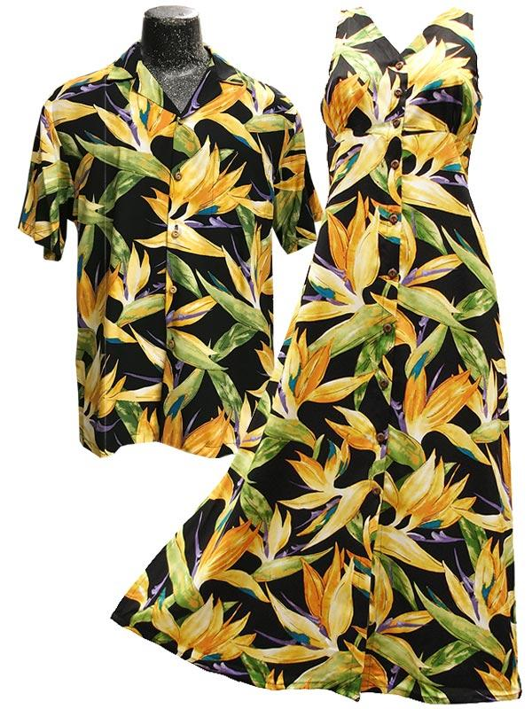 Watercolor Paradise Hawaiian Shirts and Dresses