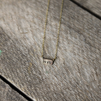Slip77 Itty Bitty Bar Necklace