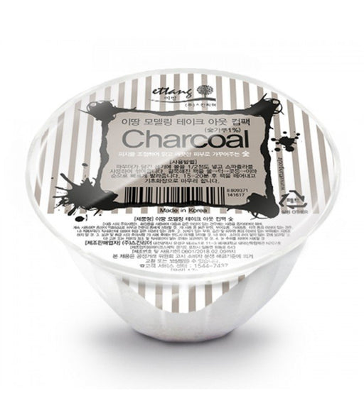 Skin79 Ettang Charcoal Cup Pack Mascarilla