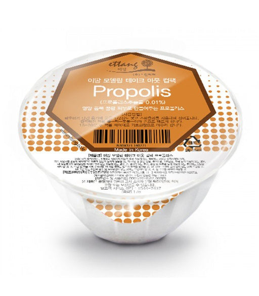 Skin79 Ettang Propolis Cup Pack Mascarilla