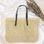 Obangbag Square / beige Summer Holiday Grass Woven Straw Rattan Bag Mini Cute Small Handbag Beachbag for Ladies