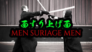 [VIDEO] - KENDO WAZA STUDY - Men Suriage Men
