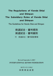 Regulations Of Kendo Shiai & Shinpan - International Kendo Federation