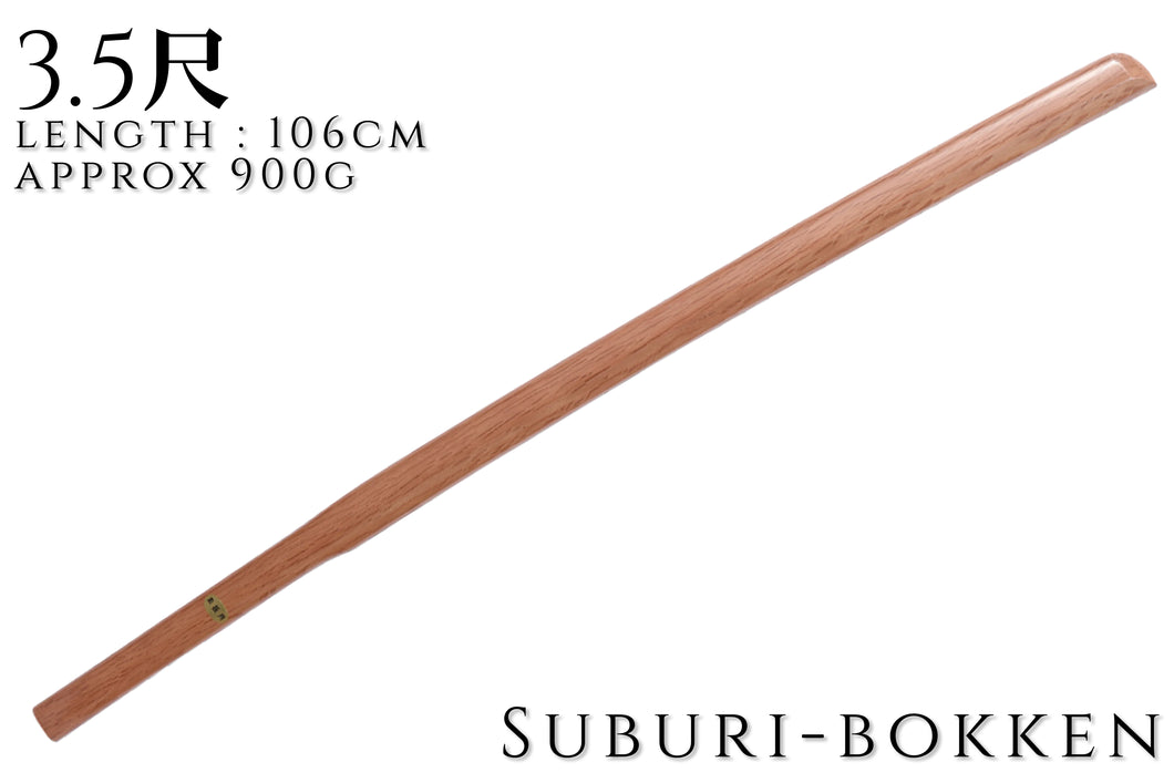 3.5 Shaku Red Oak Suburi Bokken