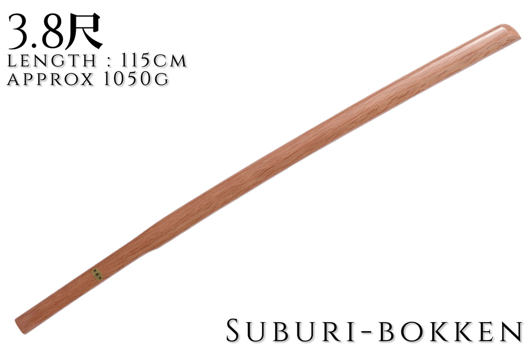 3.8 Shaku Red Oak Suburi Bokken