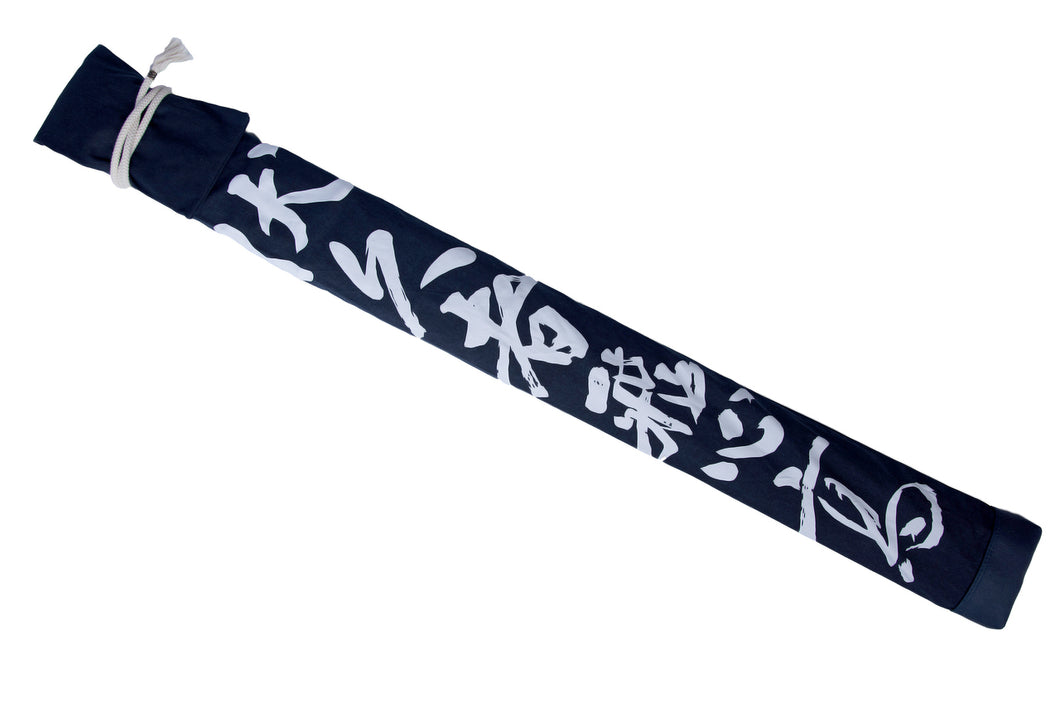 Traditional SOMENUKI Shinai Bag