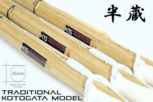 *NEW: 25% OFF* - Traditional Kotogata Shinai 'HANZOU' - Set of 3
