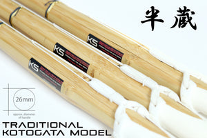 Traditional Kotogata Shinai 'HANZOU' - Set of 3