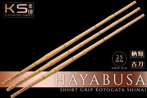 *NEW* - KendoStar 'KINJIRUSHI' Series - Premium SHORT GRIP KOTOGATA Shinai 'HAYABUSA' - Set of 3