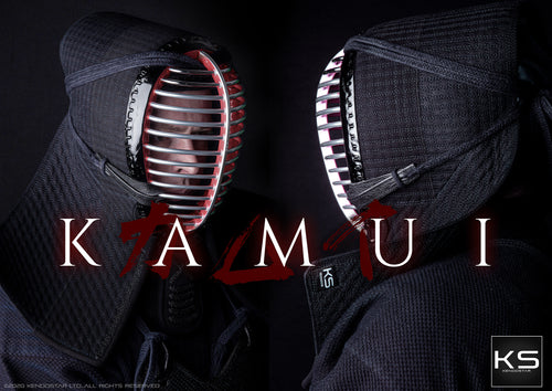 *FREE BUSHOU BOGU BACKPACK* - 'KAMUI' Premium Double-Cross-Pitch All-Purpose KendoStar Bogu Set