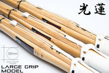 *SPECIAL LOW PRICE* - Large Grip Dobari Shinai 'KOUREN' - Set of *3*