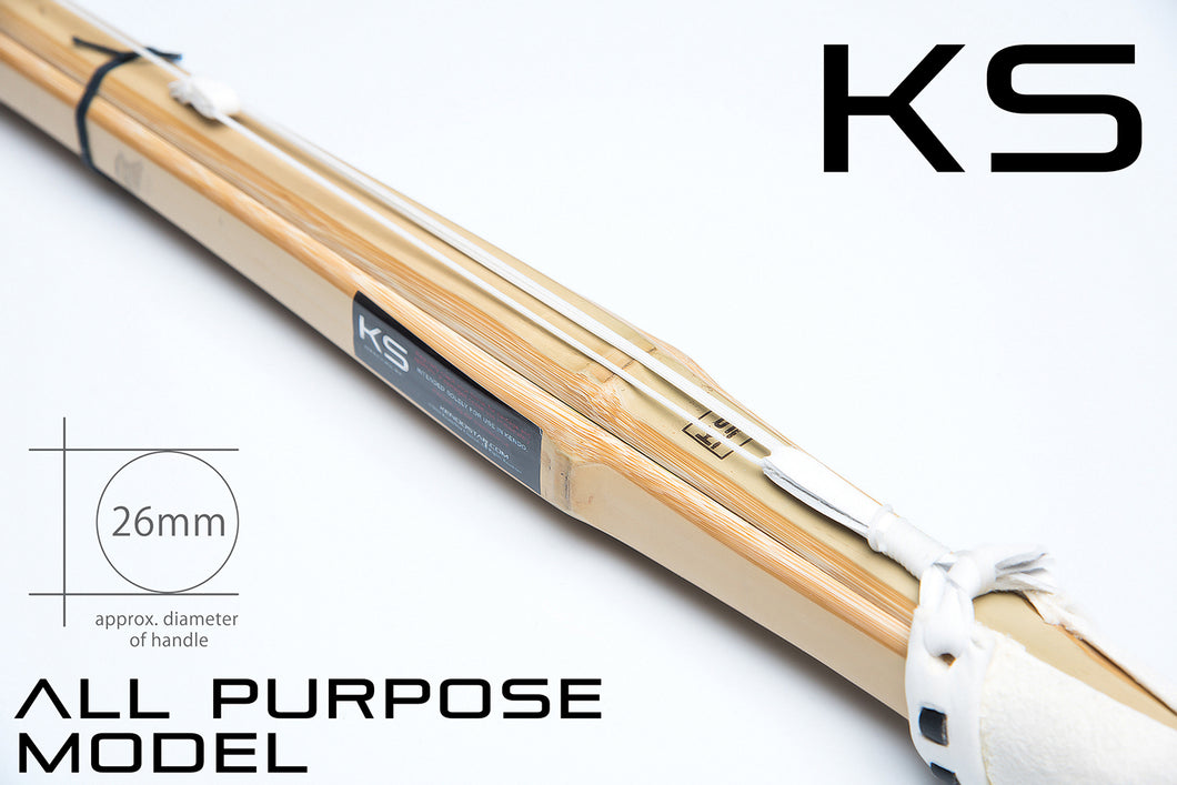 Original KendoStar Model Ultimate ALL-PURPOSE Shinai - SINGLE SHINAI