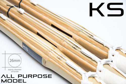 *3 FOR THE PRICE OF 2!* - Original KendoStar Model Ultimate ALL-PURPOSE Shinai - Set of 3!