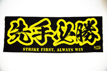 "Original ""STRIKE FIRST, ALWAYS WIN"" Tenugui"