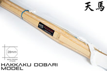 *NEW MODEL* - Octagonal Grip Dobari Shinai 'TENMA' - SINGLE SHINAI