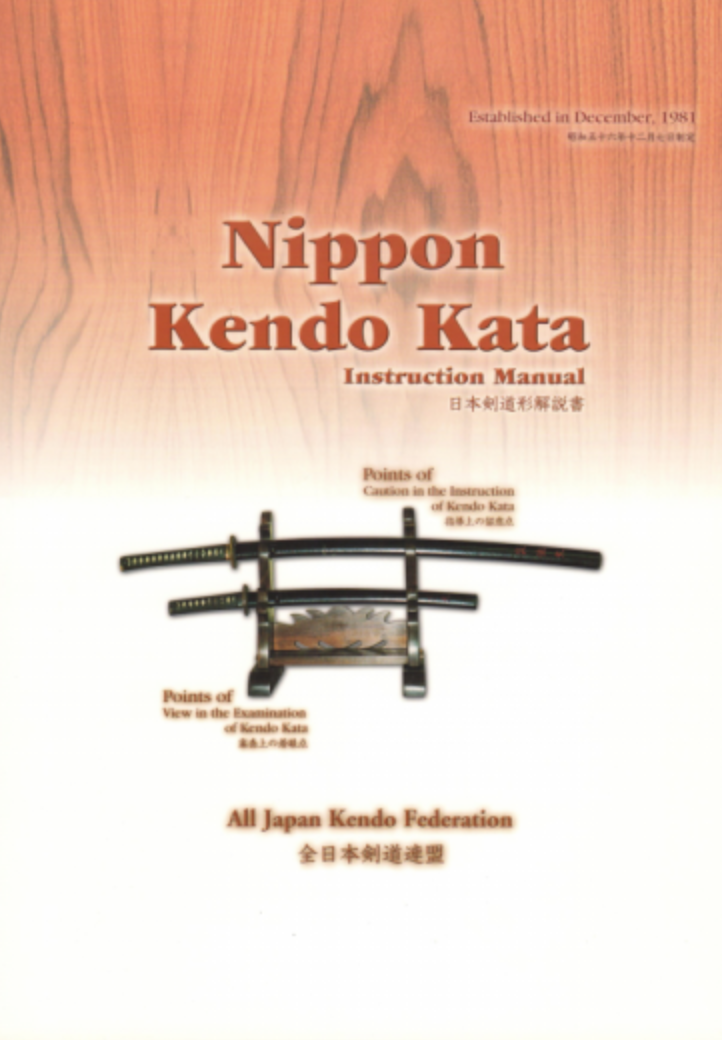 Nippon Kendo Kata - All Japan Kendo Federation