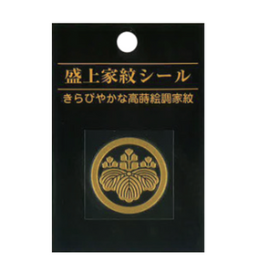 Kamon - Japanese Family Crest Raised Metallic Decal