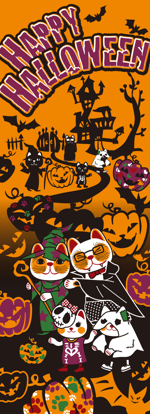 *LIMITED EDITION* HALLOWEEN Tenugui