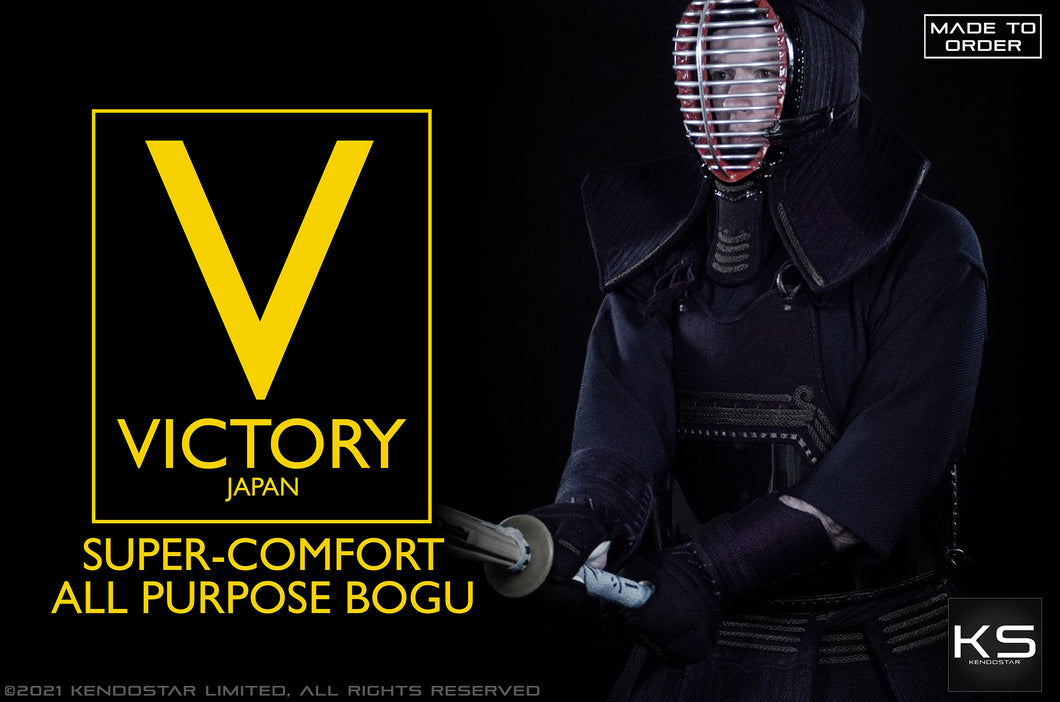 *NEW FOR 2021* - VICTORY - Super-Comfort All Purpose KendoStar Bogu Set!