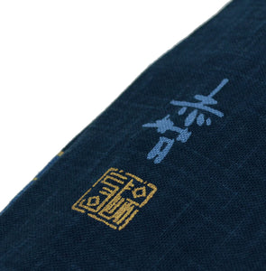 ILLUSTRATED Shinai Bag for 3 Shinai – Made in Japan