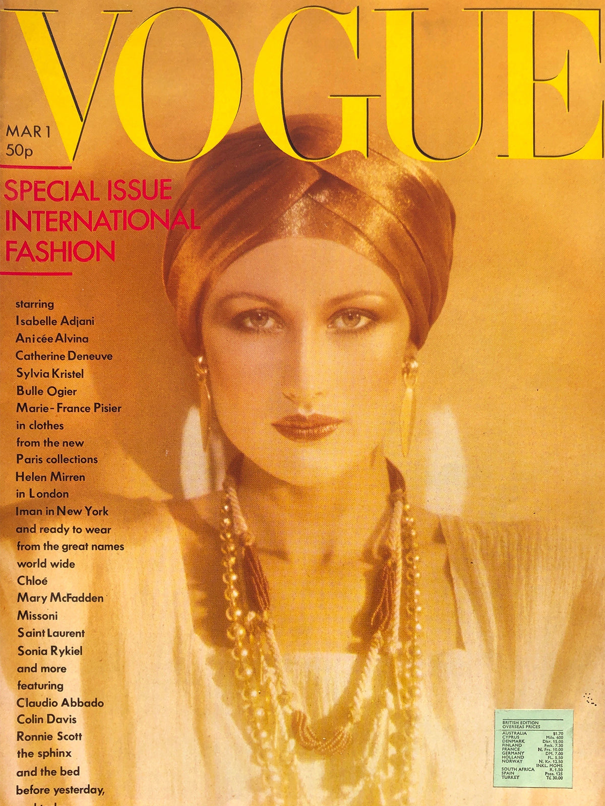 Archived - Vogue UK March 1st 1976