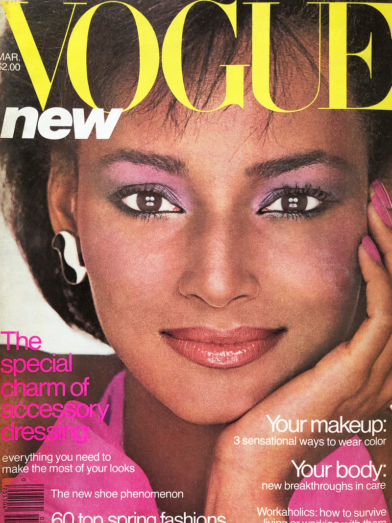 Archived - VOGUE US March 1980