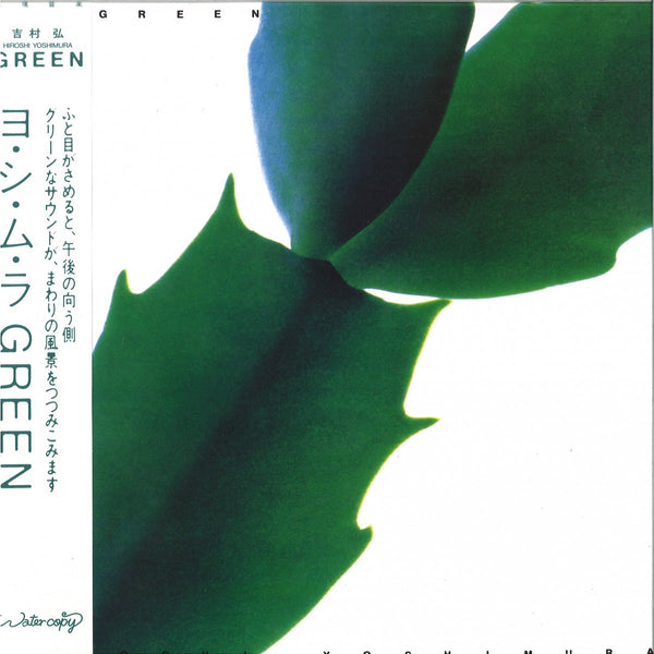 HIROSHI YOSHIMURA - GREEN - LITA192WC01-1 - Light In The Attic