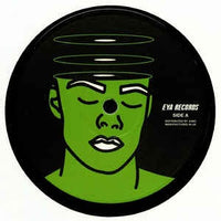 Various ‎– EYA 005 - EYA Records ‎– EYA 005