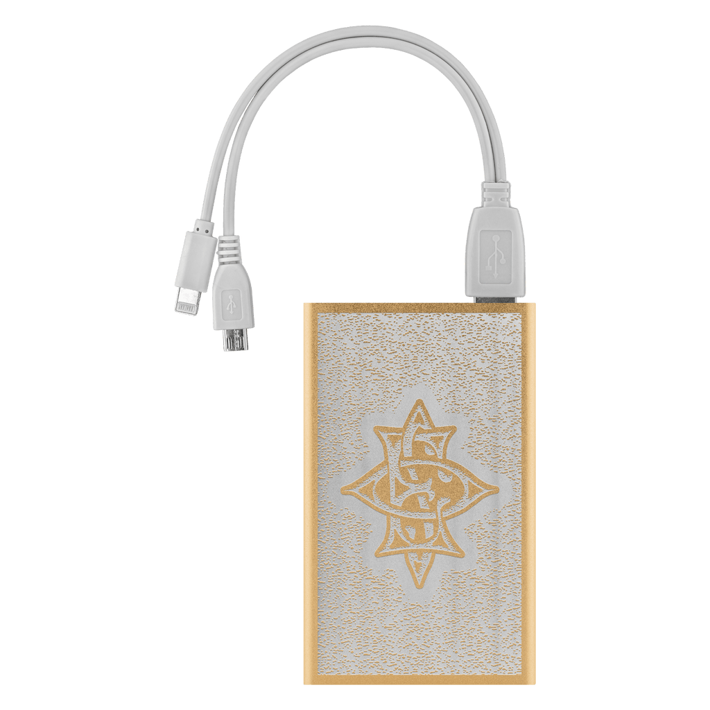 Order of the Eastern Star Power Bank