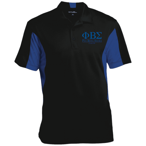 Phi Beta Sigma Performance Polo - Unique Greek Store