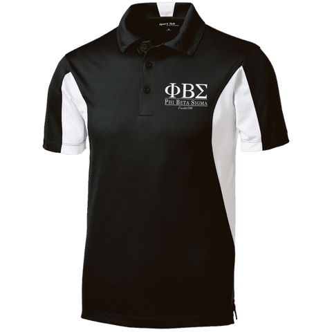 Phi Beta Sigma Tall Colorblock Performance Polo - Unique Greek Store