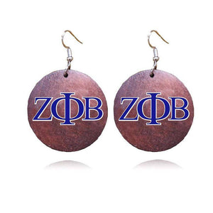 Zeta Phi Beta African Wooden Earrings