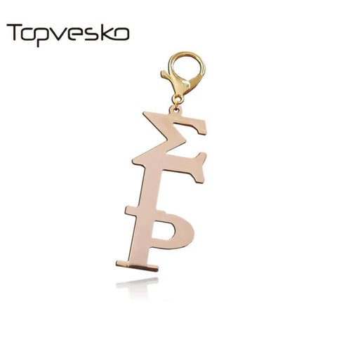 Image of Sigma Gamma Rho Stainless Steel Key Chain Holder - Unique Greek Store
